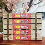 红酒礼盒装(6支)