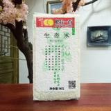 联合一百生态米1kg