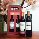 红酒礼盒装(2支)